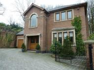 5 bedroom Detached home in Edenbank, Edenwood Road...