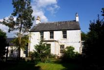 Detached house in Ballantrae, KA26