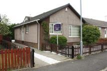 Detached Bungalow in Skeldon Drive, Dalrymple...