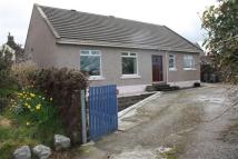 3 bed Detached Bungalow for sale in Downan Avenue...