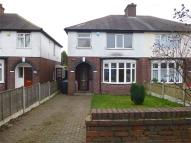 3 bedroom semi detached property in Dog Kennel Lane, Oldbury