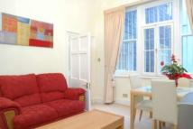 1 bed Serviced Apartments to rent in Hertford Street, Mayfair