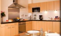 Apartment to rent in Millstone Close...
