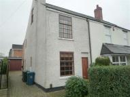 Debdale Cottage to rent
