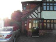 Detached house in Newlyn Drive, Nottingham