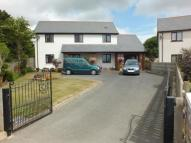 4 bedroom Detached property for sale in Slade Lane...