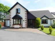 4 bedroom Detached home for sale in Heritage Gate...