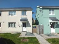 semi detached house in Hubberston Court...