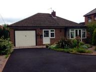 House Share in Park Lane, Holbeach...