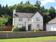 Detached home in Craigmyle Park...