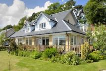 4 bedroom Detached home for sale in Coopersknowe Crescent...