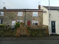 1 bed Terraced home to rent in 169 Main Street...