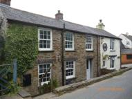 2 bed Terraced property to rent in Moorland Cottage...