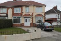 Terraced property to rent in Coast Road,  High Heaton