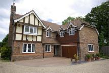 Detached home in Laurel Close, Oxhey...