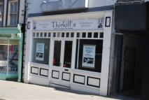 Shop to rent in Flowergate, Whitby...