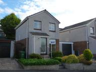 3 bedroom Detached home to rent in Taransay Drive, Polmont...