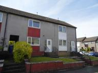 2 bed Terraced property in Carradale Avenue...