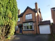 5 bed Detached house in Kineton Green Road...