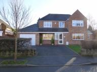 3 bed Detached property for sale in The Dell, Olton...