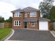 Sherwood Close Detached property for sale