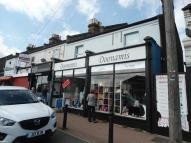 property to rent in London Road, Hadleigh, Benfleet, SS7