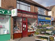 1 bedroom Shop in Ongar Road, Brentwood...