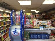 2 bed Shop for sale in A10 Corridor...