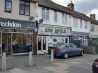 Shop to rent in RAYLEIGH ROAD...