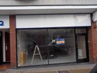 Commercial Property to rent in Northgate, WAKEFIELD...