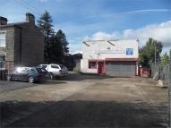 Commercial Property for sale in Westfield Road, Horbury...