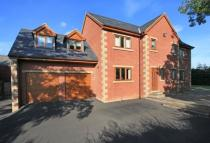 5 bed Detached house for sale in Southdale Road, OSSETT...