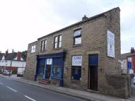 Commercial Property in Millfield Road, Horbury...