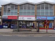 Commercial Property in Commercial Street...