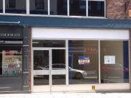 Commercial Property to rent in Wood Street, WAKEFIELD...