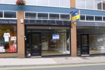 Commercial Property in Cross Street, WAKEFIELD...