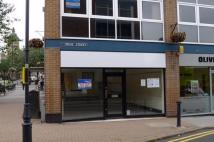 Commercial Property to rent in Cross Street, WAKEFIELD...