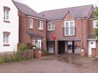 Link Detached House to rent in Saville Close...