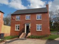 new home in Farr Lane, Muxton...