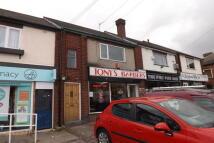1 bedroom Flat to rent in Ermington Crescent...