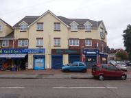 RETAIL Commercial Property to rent