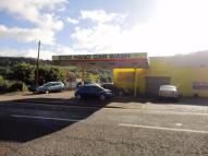 Commercial Property to rent in Nant Court...
