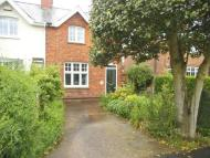 2 bedroom semi detached house in Waltham Road, Scartho