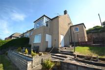 2 bed Semi-Detached Bungalow for sale in 2 Nethertown Road...