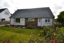 Detached Bungalow to rent in 2 Seascale Park...