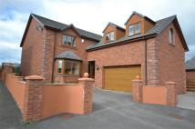 4 bed Detached home in 2 Johnson Close...