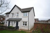 3 bedroom semi detached home for sale in 51 Lingla Gardens...