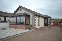 Terraced Bungalow for sale in 103 Tarnside, Braystones...