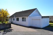 Detached Bungalow for sale in Blakeholme...