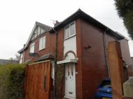 2 bed semi detached house for sale in Albion Terrace...